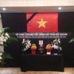 チャンダイクアンベトナム国家主席弔問