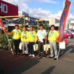街頭活動 社会を明るくする運動