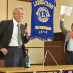 第1406回 2月第二例会『ドネーション例会・新会員入会式』