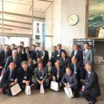 ライオンズ国際協会334−C地区「第65回年次大会」