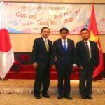 ベトナム大使館・感謝祭